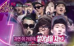 Kpop Star S1 Ep.1-22