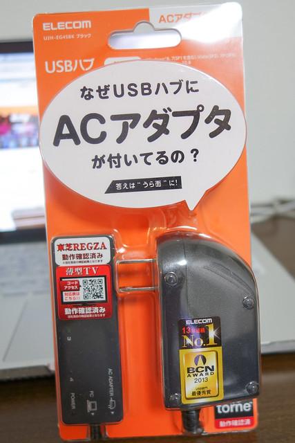 ELECOM USBハブ USB2.0対応 ACアダプタ付 セルフ・バスパワー両対応 4ポート ブラック U2H-EG4SBK