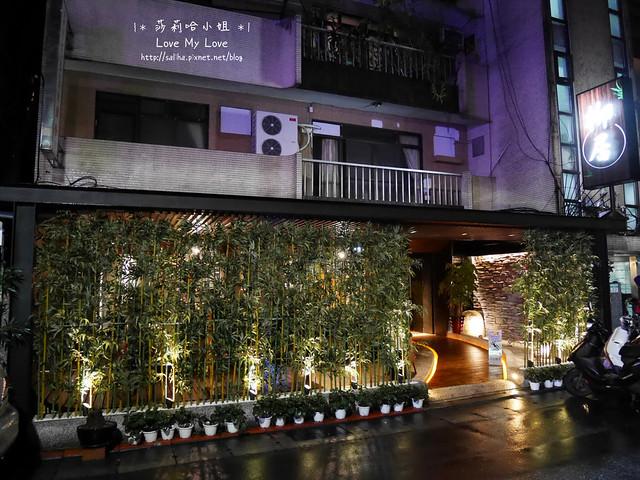 台北光復南路附近無菜單懷石日本料理柳居形意料理 (1)