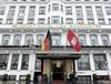 Fairmont Hotel Vier Jahreszeiten (Hamburg/Germany)