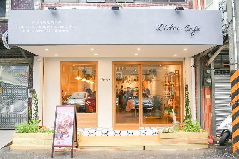 L'idée Café 樂點咖啡【捷運板橋站美食】L'idée Café 樂點咖啡,全天候早午餐 義大利麵 咖啡 鬆餅甜點 蔬食餐廳,不限時間、有插座的咖啡館