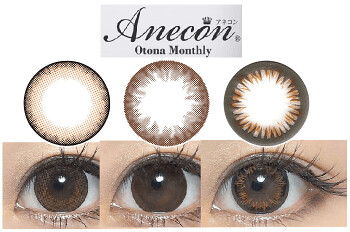 anecon_otona_all_lens_eye