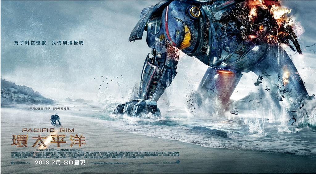 環太平洋!等不及搶先看精彩片段 @3C 達人廖阿輝
