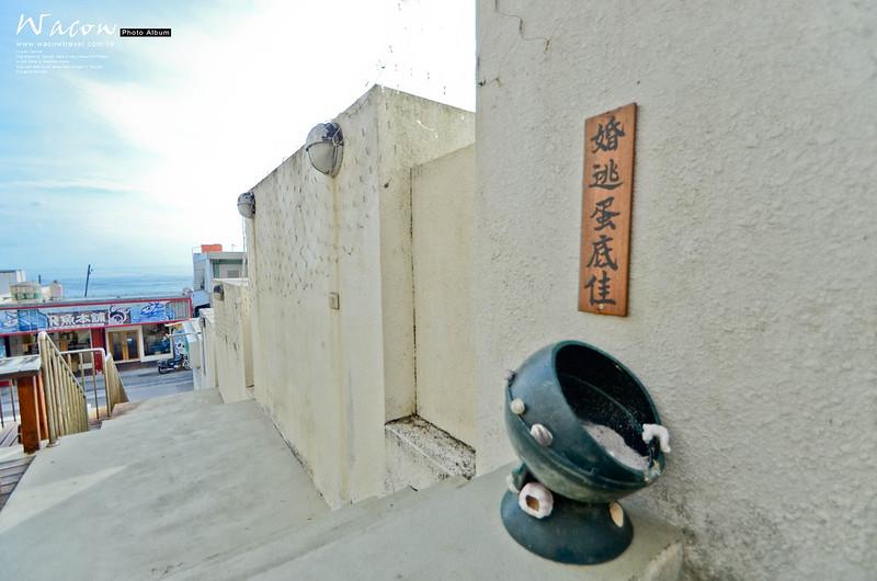 小琉球民宿,北緯22度