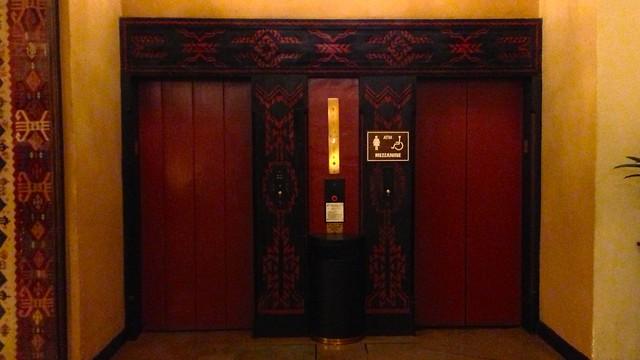 Ahwahnee Elevator