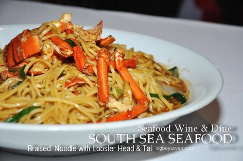 south sea seafood D
