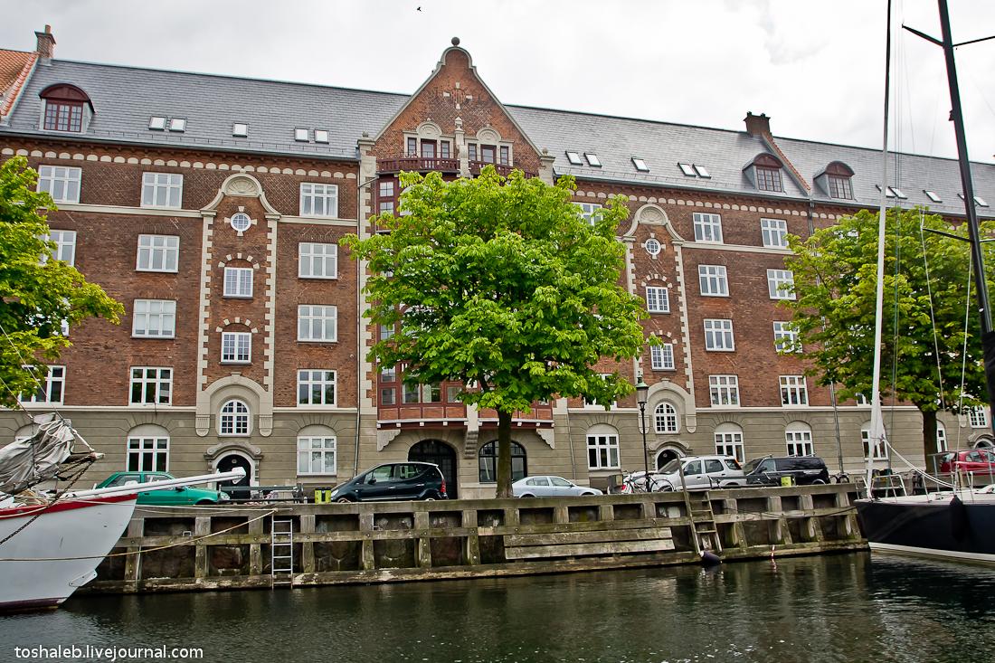 Копенгаген_3-63