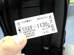 税関を出ると by tomosunfish