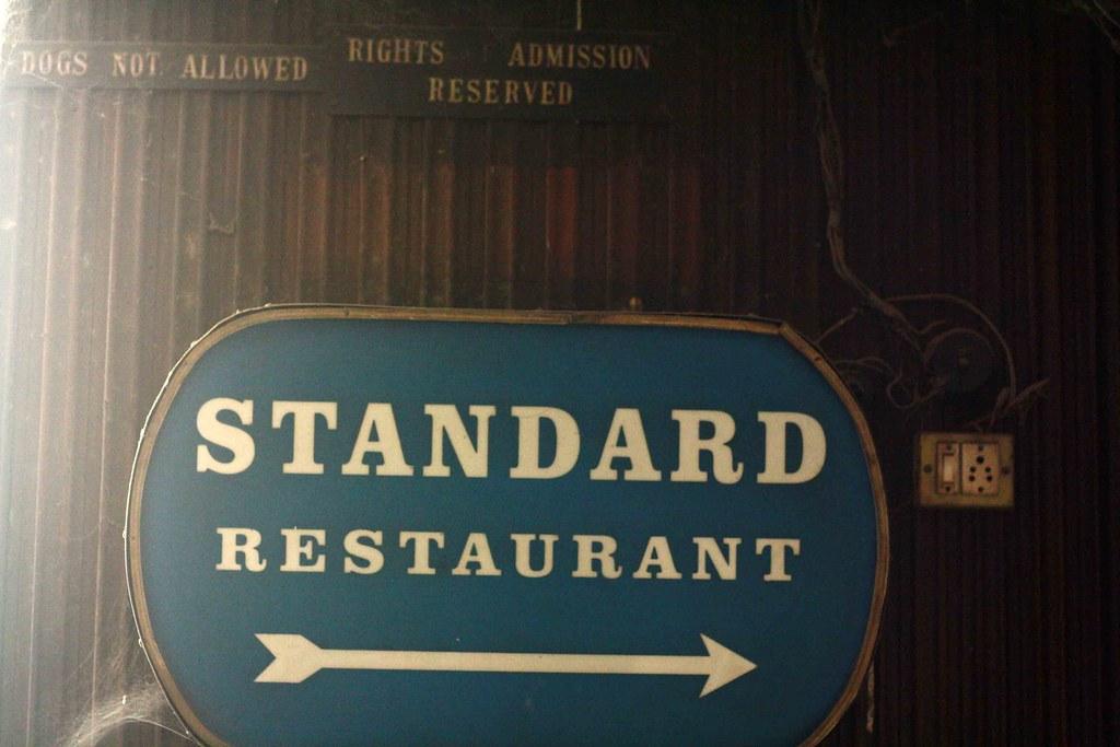 City Landmark - Standard Restaurant, Regal Cinema Building