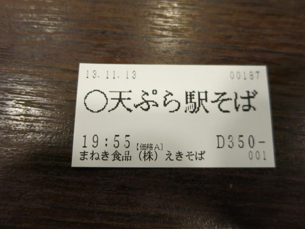 IMG_5537