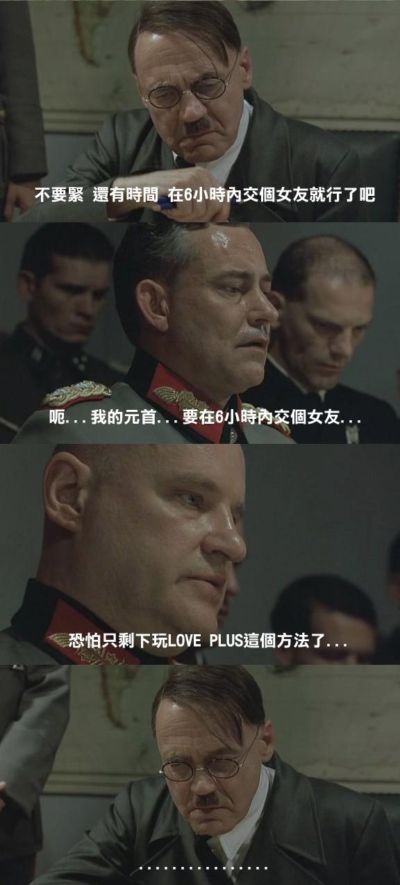 图毒生灵 和邪社 (2)