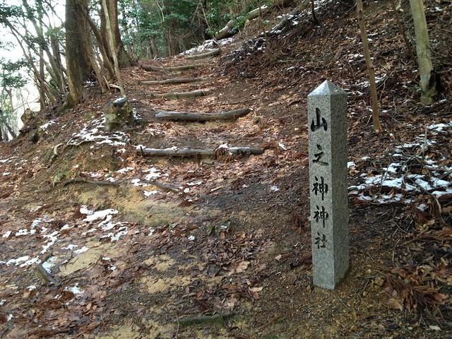 山之神神社 入口