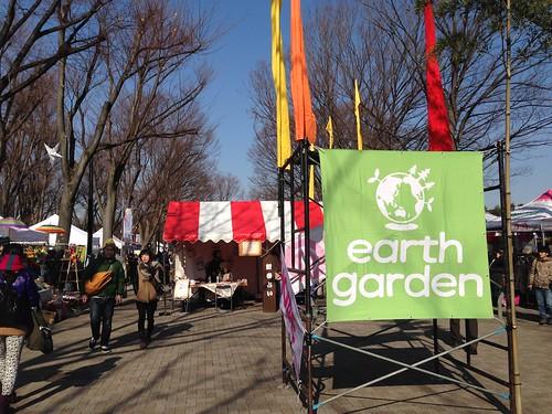 earthgarden冬20140118_02