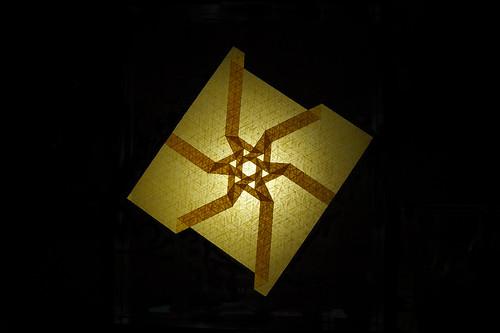 One star (John Mckeever)
