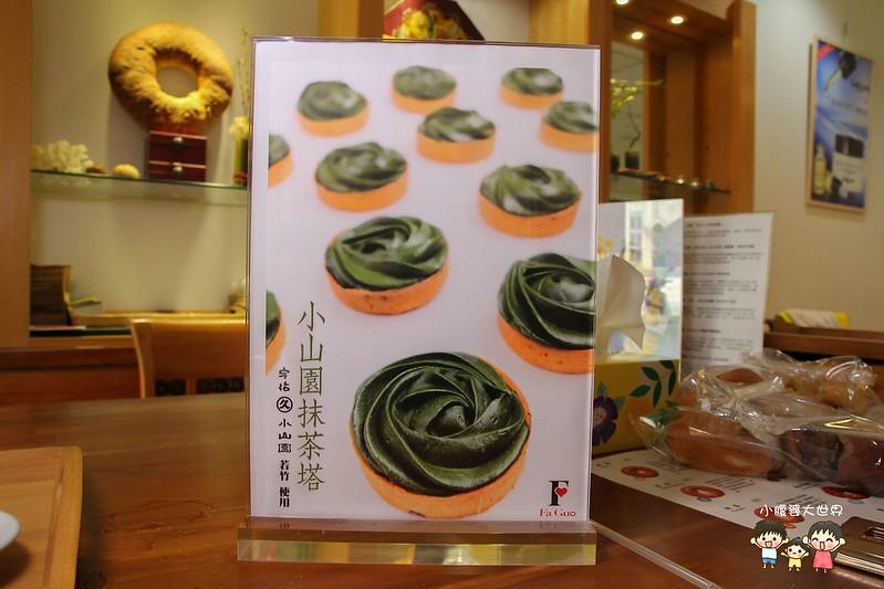 彰化媒人甜點 066
