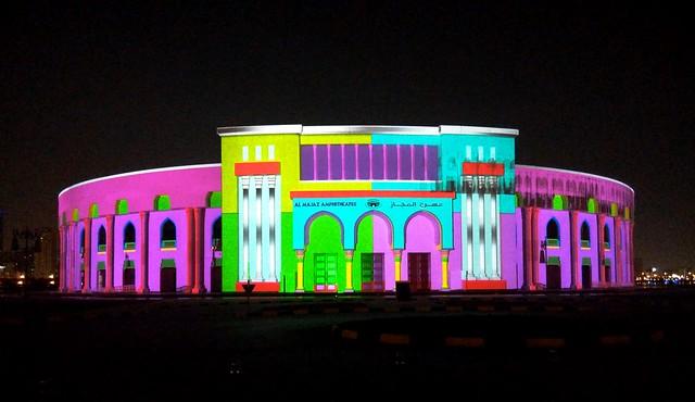 Sharjah Light Festival, Amphitheater (2)