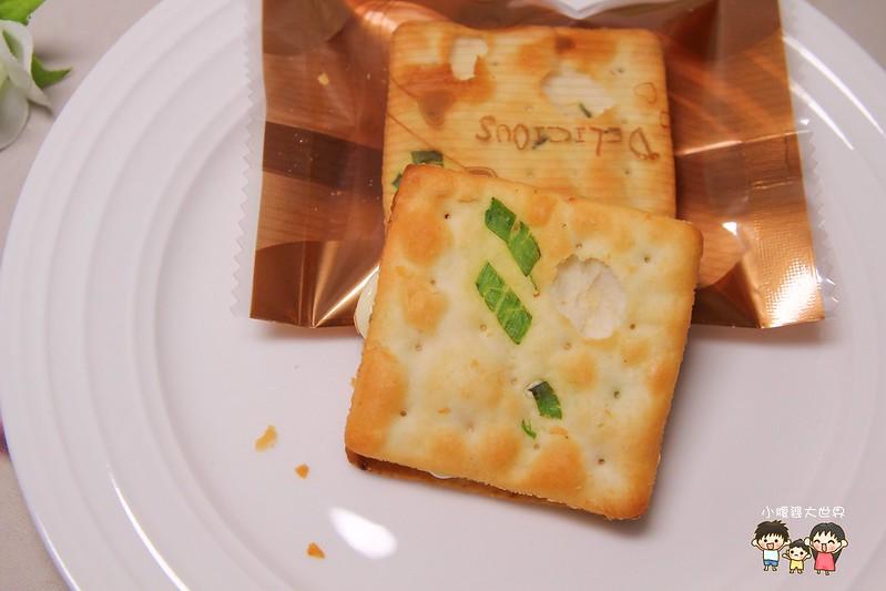 台中巧克力蛋甍 028