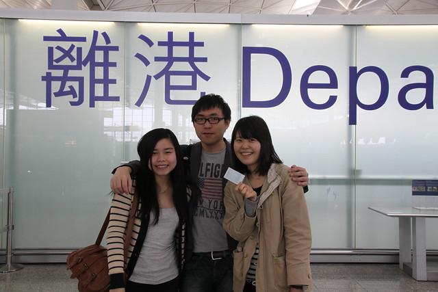 香港機場 haruna 離港