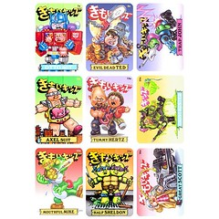 Kimoi Kizzu trading cards from the legendary Luis Diaz...