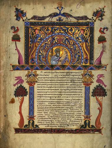 005-Pagina decorada-W.539.1V-Walters Art Museum