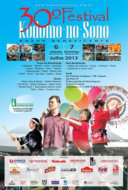Festival Kodomo no Sono 2013