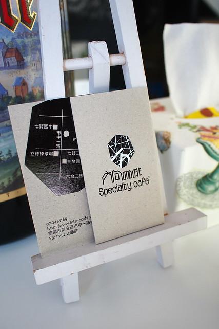 [高雄 前金]–我很外向的內向–In-Lane coffe 內向咖啡