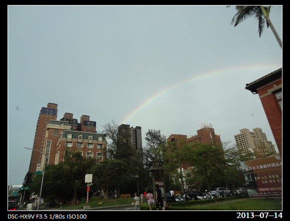20130714_Rainbow