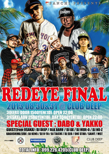 REDEred Eye Final @ Club DeepYE