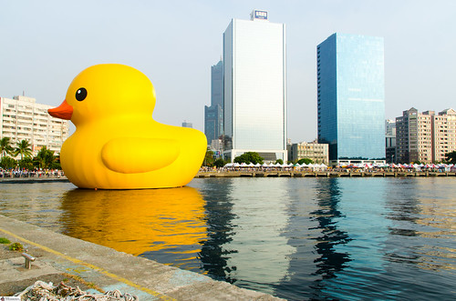 The Giant Little Yellow Rubber Duck