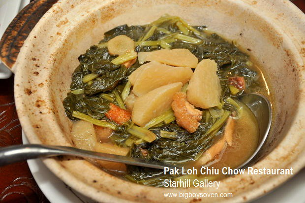 Pak Loh Chiu Chow Restaurant 13