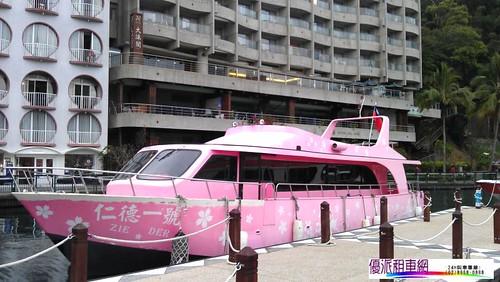 優派租車觀光旅遊-日月潭-水社碼頭