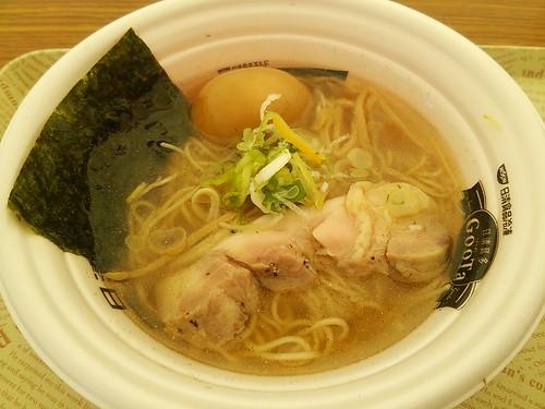 ra131124白醤油 味玉 ゆず trs2013