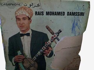 Rais Mohamed Damssiri