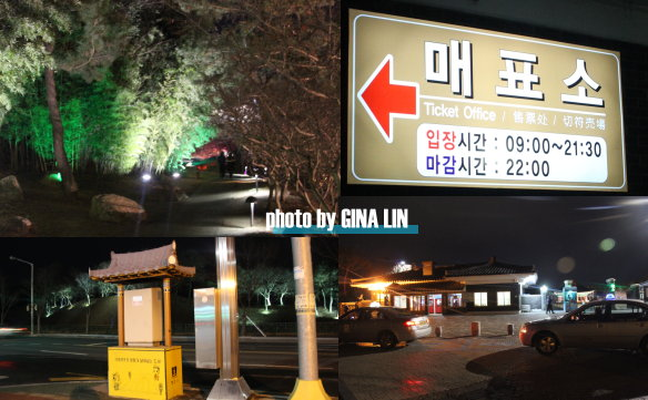 【慶州自由行】東宮與月池|臨海遺跡|雁鴨池 @GINA環球旅行生活|不會韓文也可以去韓國 🇹🇼