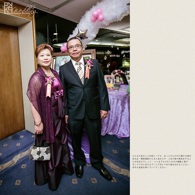 20131130_PO-094