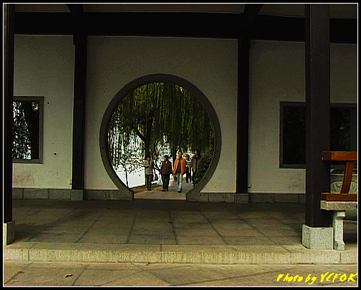 杭州 西湖 (其他景點) - 621 (古湧金門一帶)