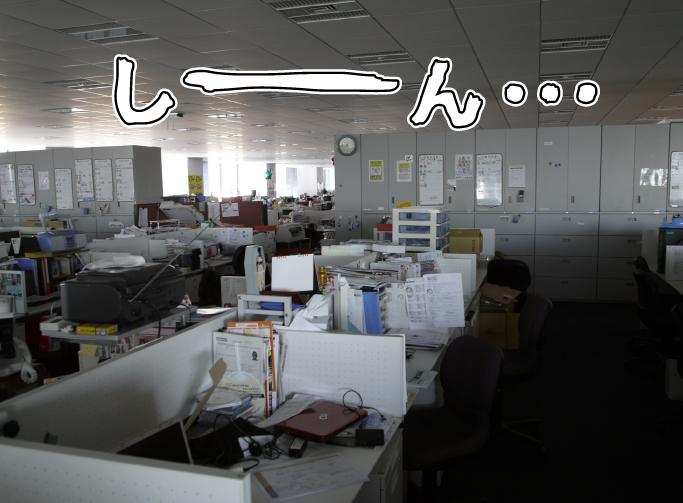 休日出社002-02