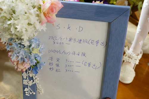 DSC01729