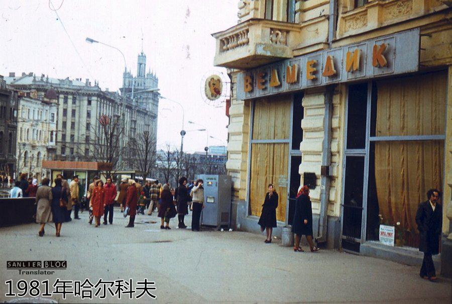 1981年苏联30