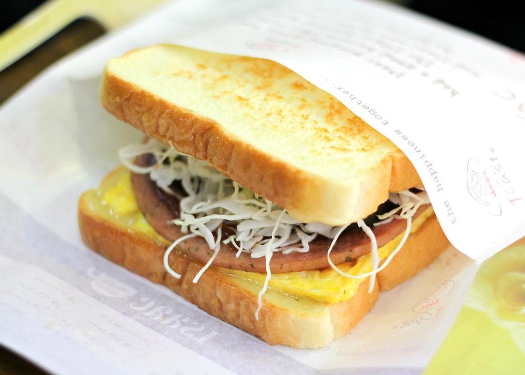 ewha-issac-toast