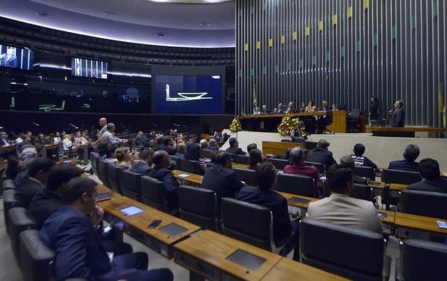 Comissões permanentes vão entrar no debate sobre as propostas de reformas da Previdência e trabalhista nesta semana - Créditos: Leonardo Prado/Câmara dos Deputados