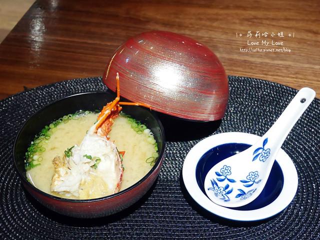 台北信義安和站附近日本料理餐廳推薦柳居形意料理 (7)