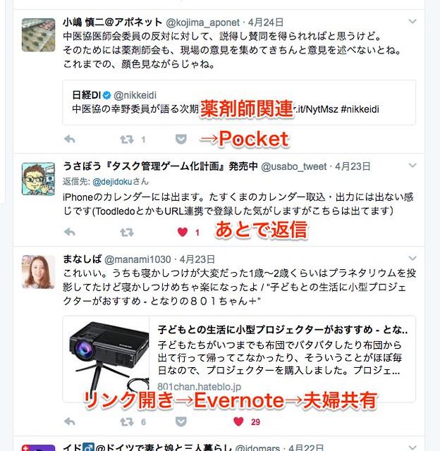 スクリーンショット_2017-04-25_17_16_14