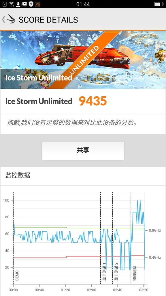 Screenshot_2017-04-25-01-44-27-91