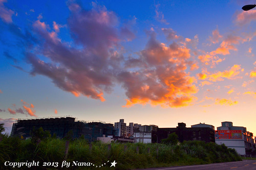 light sunset love backlight clouds nikon colorful skies sundown natural taiwan 台灣 日落 黃昏 台灣taiwan i 我愛台灣 d7000