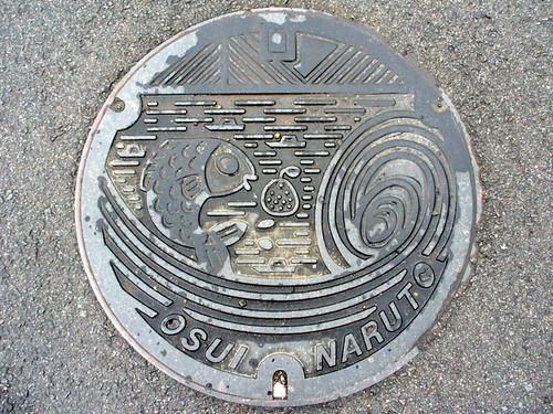 Naruto city Tokushima pref, manhole cover 2 (徳島県鳴門市のマンホール2)