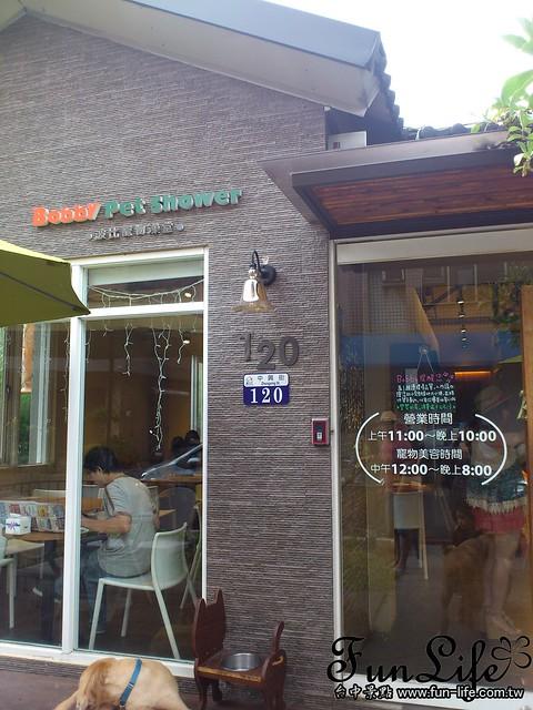 台中咖啡館>台中寵物咖啡館-Sunshine Cafe&Bobby Pet Shower