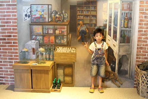 蘭陽博物館