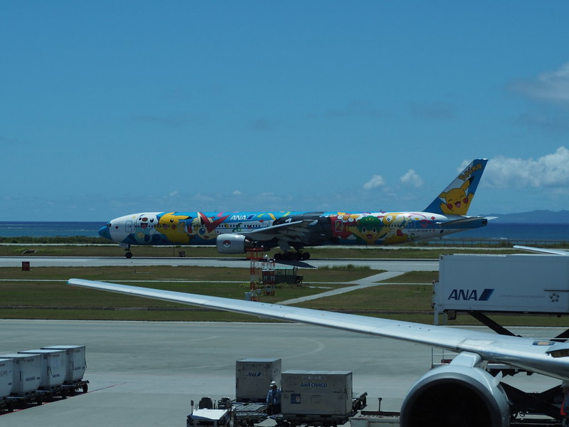 Naha AP. 那覇空港, Taking off ANA B777 in Peace Jet Color Scheme (New Pokemon Jet)