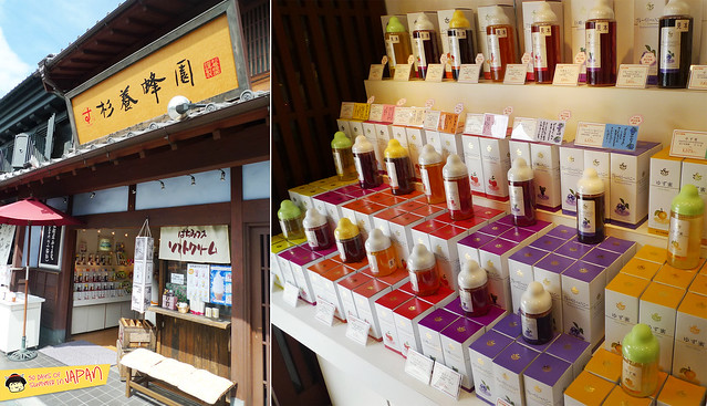 Kawagoe Day Trip 3 - Tobu Koedo Bus Loop - Stop T11 T12 T13 - honey shop